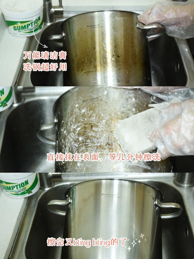 家居清洁好物,私藏12种实用的清洁剂,轻松做家务