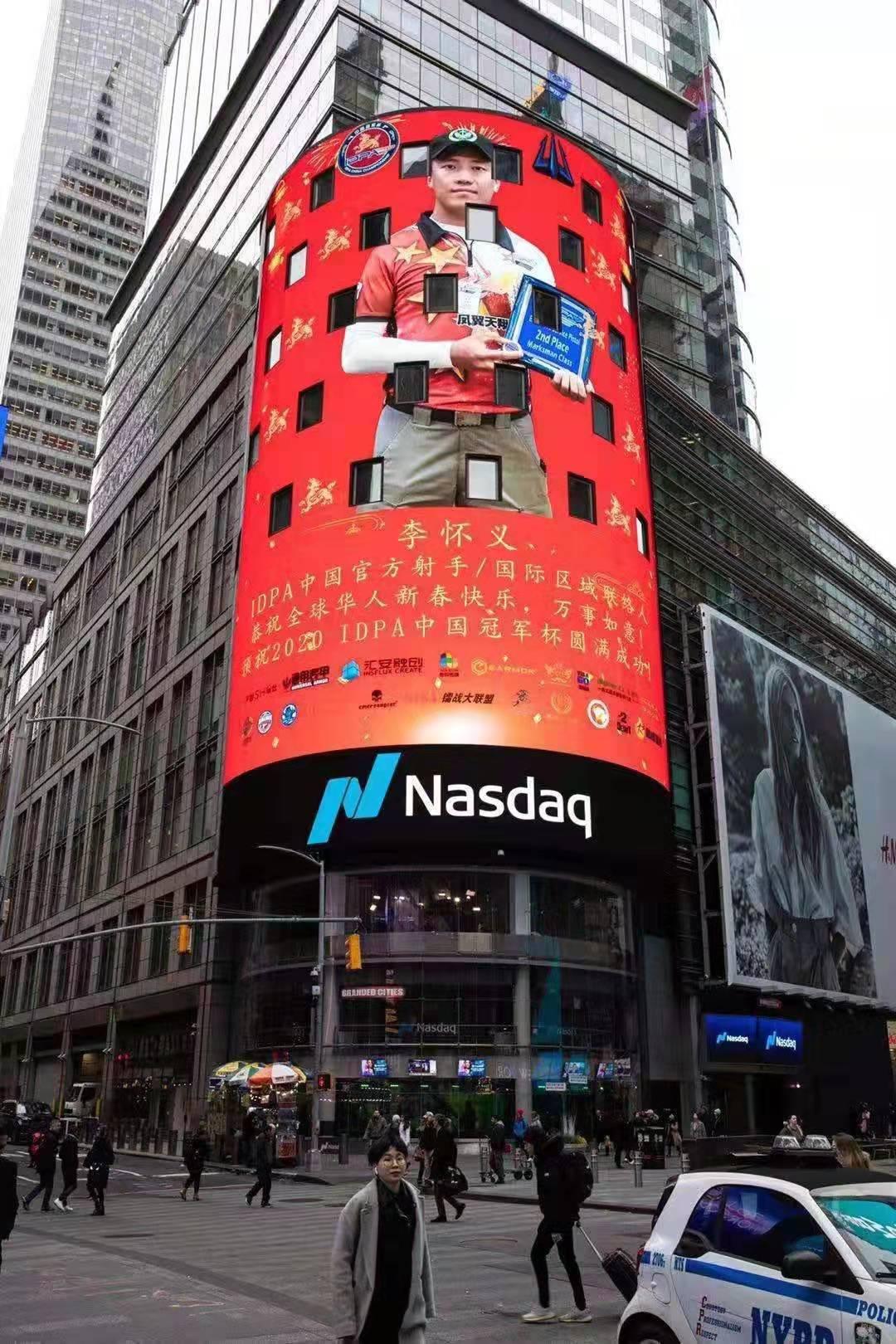广西标鼎集团凤翼天翔公司拜年短片亮相美国纽约时代广场