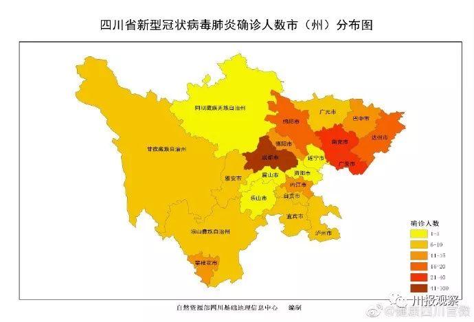 深圳人口密度分布图_中国人口密度分布图 重庆人口密度分布图