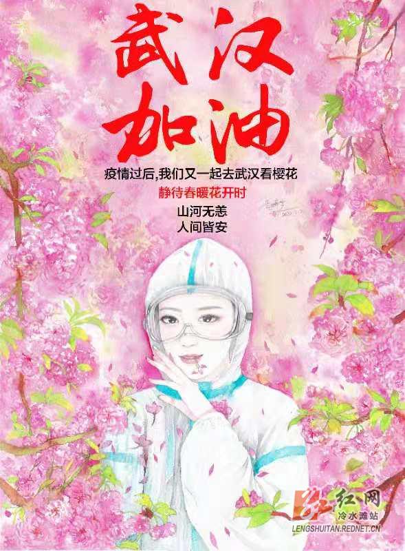 永州战 疫 丨冷水滩 画家用艺术向英雄致敬