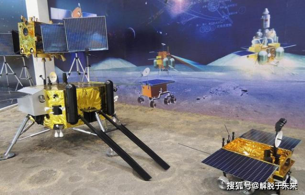 第二,嫦娥五号探月器的发射.