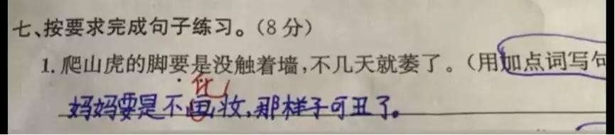 """美媒:不要听信""""中国隐瞒疫情""""美暴发严重疫情与特朗普本人失误有关"""