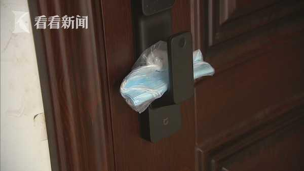 申晨间丨女子返沪隔离生活不便,居委会雪中送炭一手包办