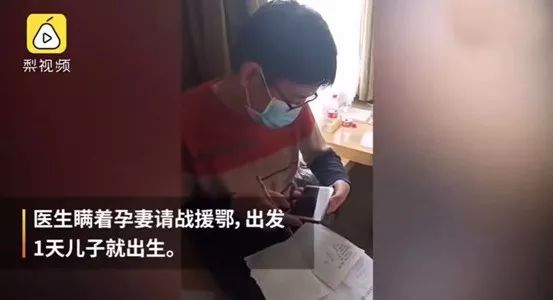 武汉十五中张飞和他妈_武汉封城的第15天:每一个人的悲伤和善良,都不该被忽略_妈妈