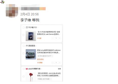 我老婆的朋友有中文字幕,中文字幕在线播小说网,影视先锋中文字幕苍井空