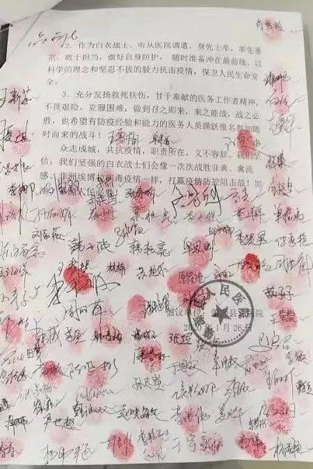 红手印简谱_红手印图片
