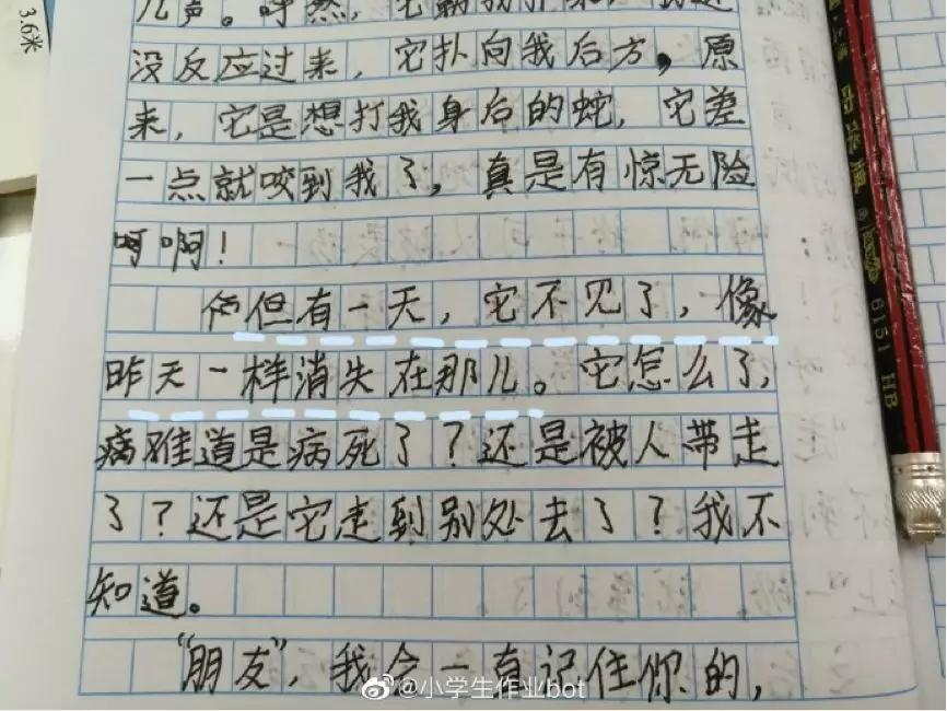 李国庆盖章文件是否有效?