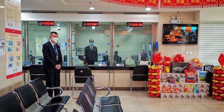 """乌鲁木齐银行开通金融""""绿色通道""""助力疫情防控狙击战"""