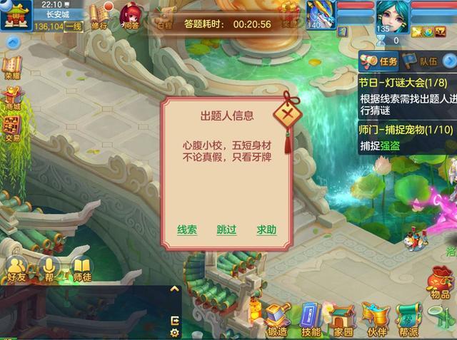 http://www.youxixj.com/baguazixun/207922.html