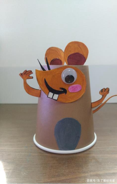 纸杯小动物手工制作 12生肖可爱小老鼠图片