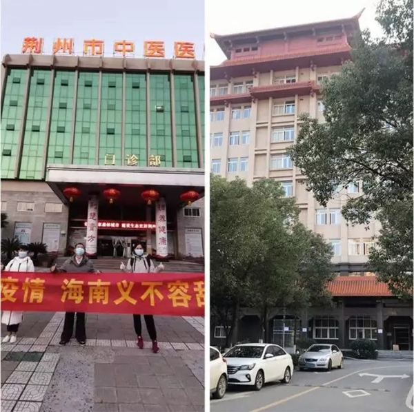 哪有什么岁月静好,只因有人为你负重前行——记海南省第二人民医院