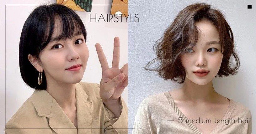 这5款韩国正夯的中短发发型,搭