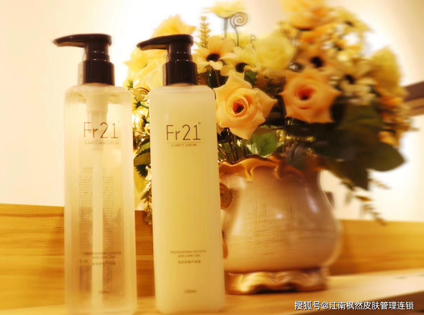 Fr21系列纯韩护肤产品---【Fr21靓彩(美白)系列】