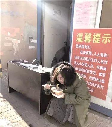"""【众志成城抗击疫情】我们为居民健康守好""""大门"""""""