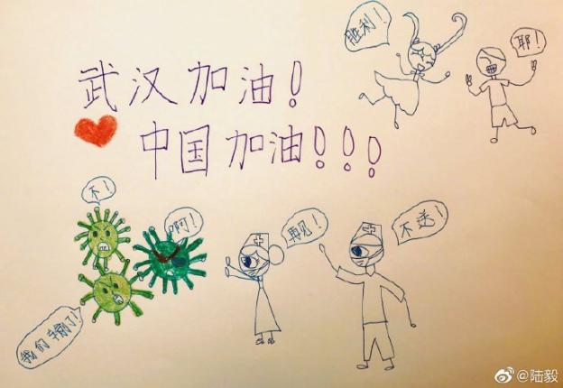 """陆毅晒女儿手绘图,病毒""""认输""""创意十足,向所有一线人员致敬 作者: 来源:猫眼娱乐V"""