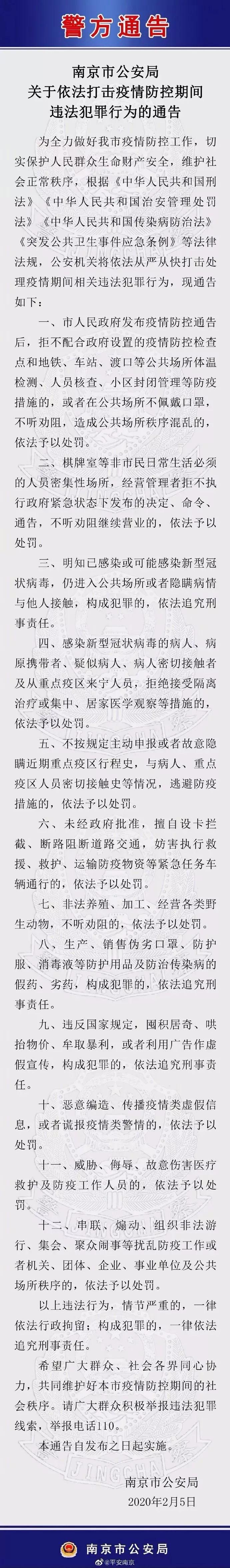 万博manbetx官网app_万博manbetx手机登录_ManBetX体育官网