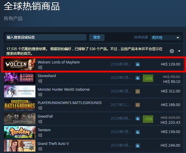 登顶Steam全球热销,被玩家称为暗黑4精神续作,这是款什么游戏?