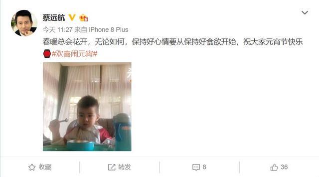 孫茜老公曬兒子吃飯照片,臉蛋圓鼓鼓萌翻網友,和爸爸像復制粘貼
