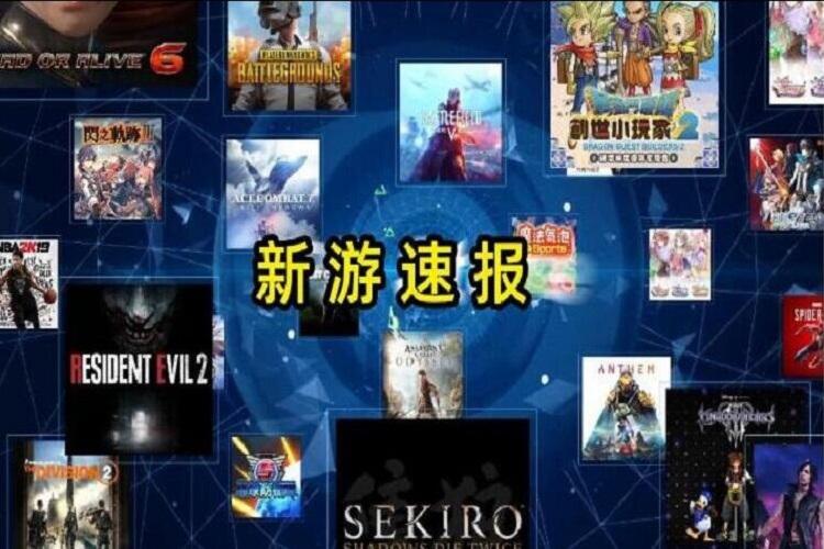 新游速报:Steam情人节成宅男福利日?碧蓝航线、千恋万花登场