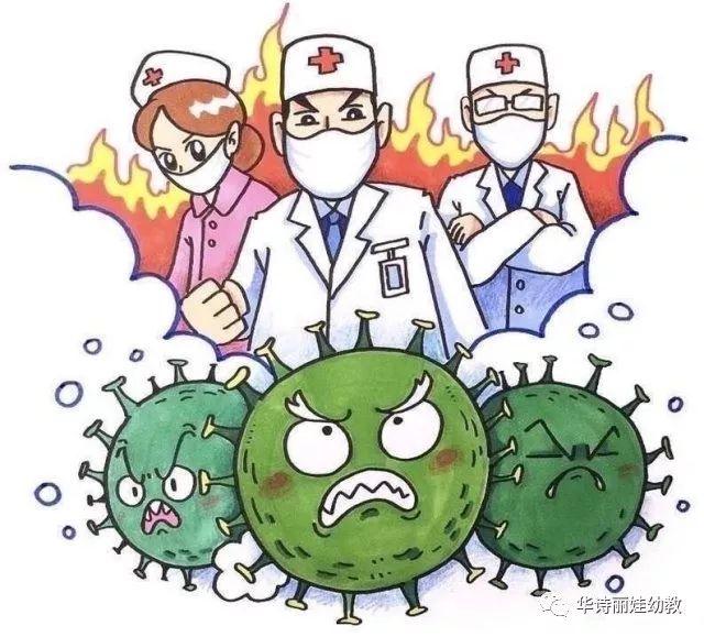 新型冠状病毒感染肺炎知识回答抢答拿积分图片