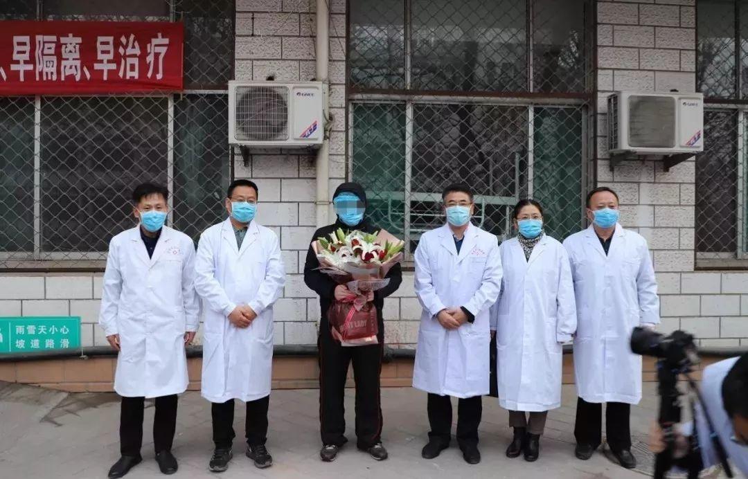 【喜报】淄博65人解除集中隔离!