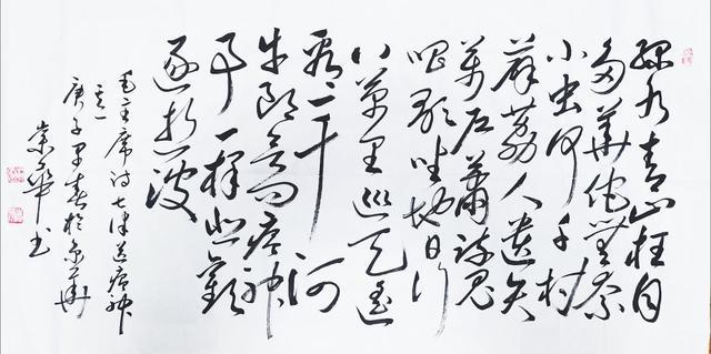 """众志成城、同心战""""疫"""",书法家冉崇华书写《大爱无疆》"""