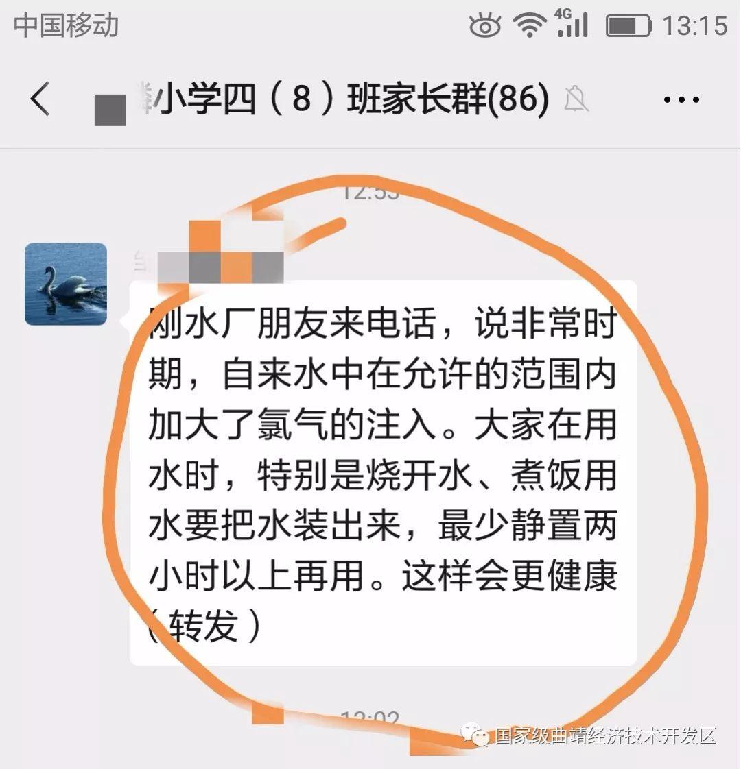 曲靖人口有多少人口_云南省有多少个县,各县有多少人口