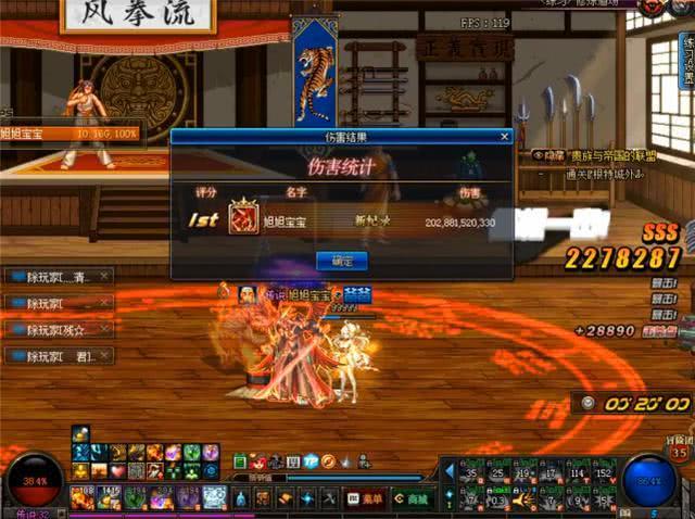 剑魂左槽排行_DNF:首件红19左槽出炉,力量已成亮点,能抵得上全身13