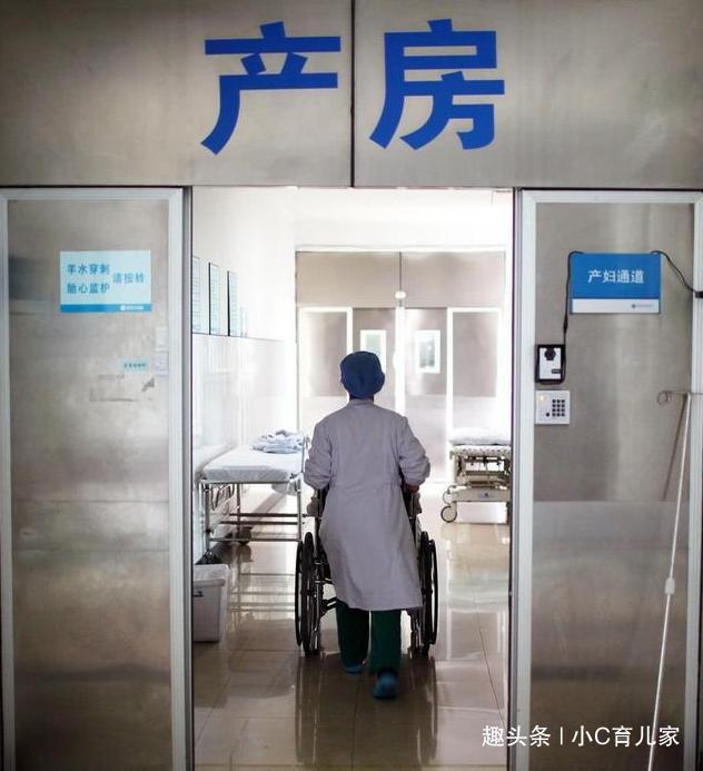 28岁孕妈分娩,来了14个家人陪产,孩子出生后护士才明白情况