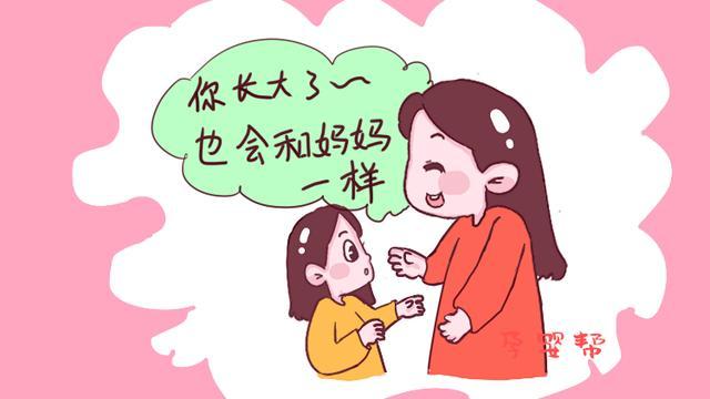 女儿:你下面怎么长胡子?妈妈的回答堪称典范,值得家长学习