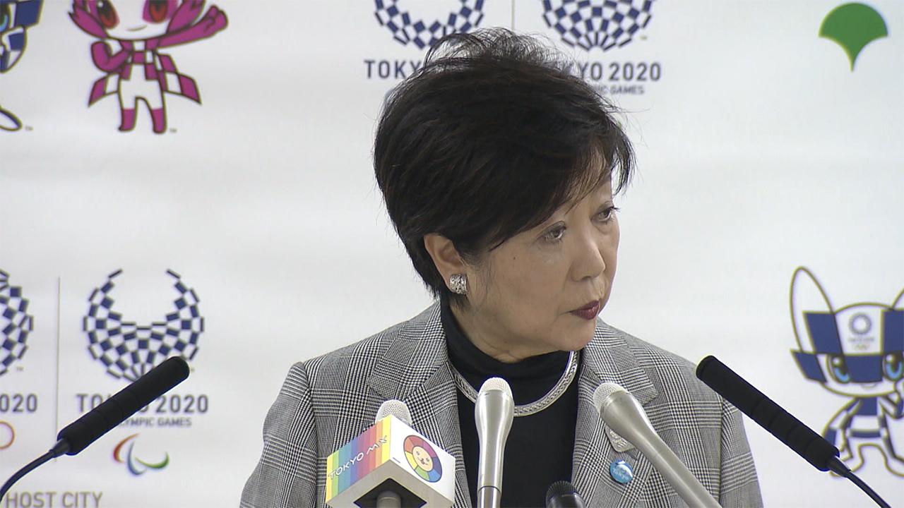 网易发布2020东京奥运内容战略