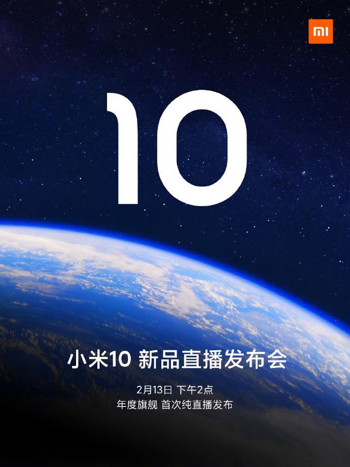 2月1日起浙江药店零售发热咳嗽药实行登记报告制度