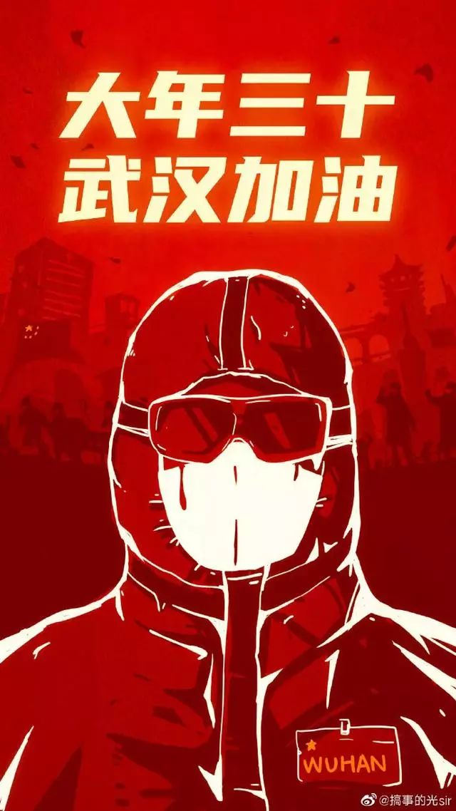 【总结】平面设计师用海报为武汉加油百名设计师年分享ppt图片