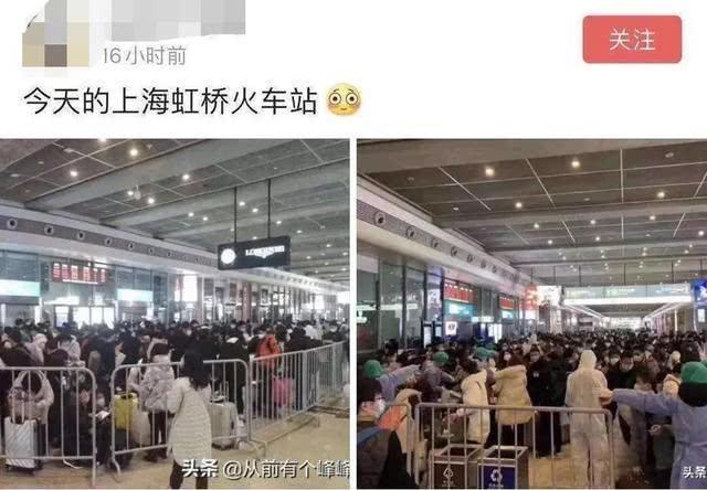 张新成的汉阳门花园催泪 上海虹桥枢纽已发现体温异常101人