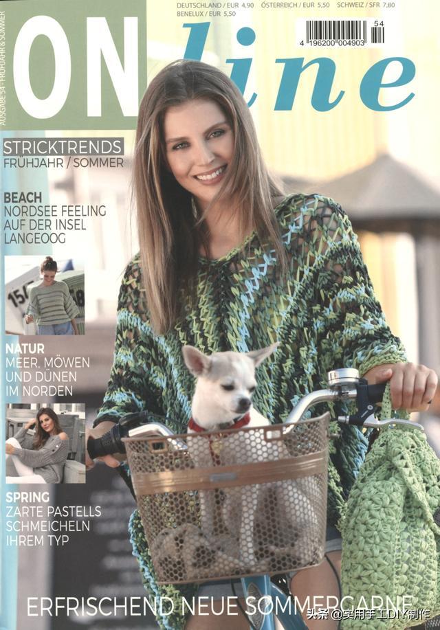 「针织杂志」在线趋势最新的47款春夏季套头衫、开衫等