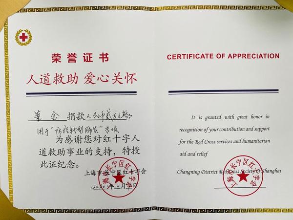 平日生活节俭灯都舍不得开,上海八旬老人捐2万防控新冠肺炎