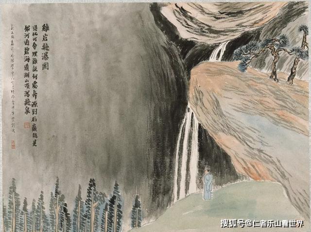 齐白石画山水:懂的人不多,骂的人却不少