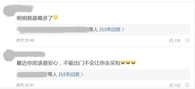 张智霖晒照庆完婚19周年纪念,邓萃雯脸红抢镜被调侃:像喝醉了 作者: 来源于:猫眼娱乐V