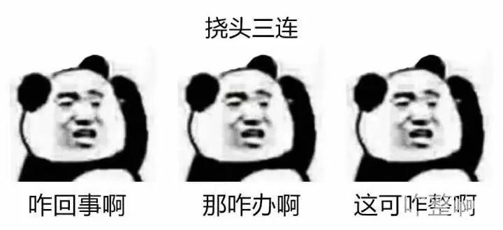 知北游:暴雪重铸的《魔兽争霸3》,为什么一点都香不起来?_玩家