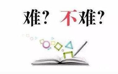 成语什么似画_我画你猜图片四字成语
