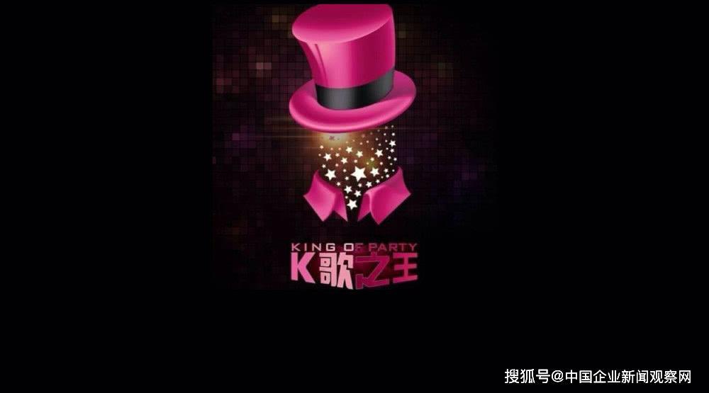 王思聪一晚消费250万的KTV濒临破产:K歌之王将与200余名员工解约