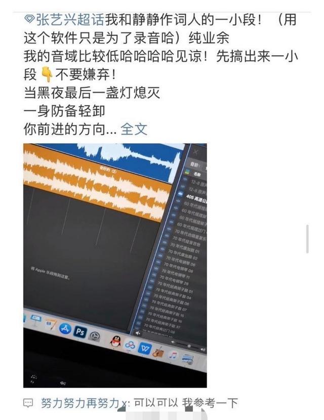 张艺兴和粉絲一起写作为武汉市加油的歌曲,免费在线批作业暖人又风趣 作者: 来源于:猫眼娱乐V