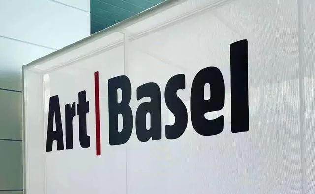 最新消息,香港巴塞爾藝術展正式取消!