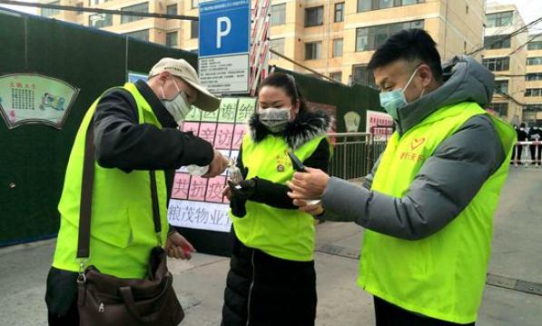 青海善行公益志愿者发扬连续作战的精神抗击疫情