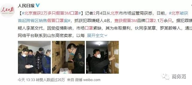 吴青峰出庭吐露苏打绿休团内幕