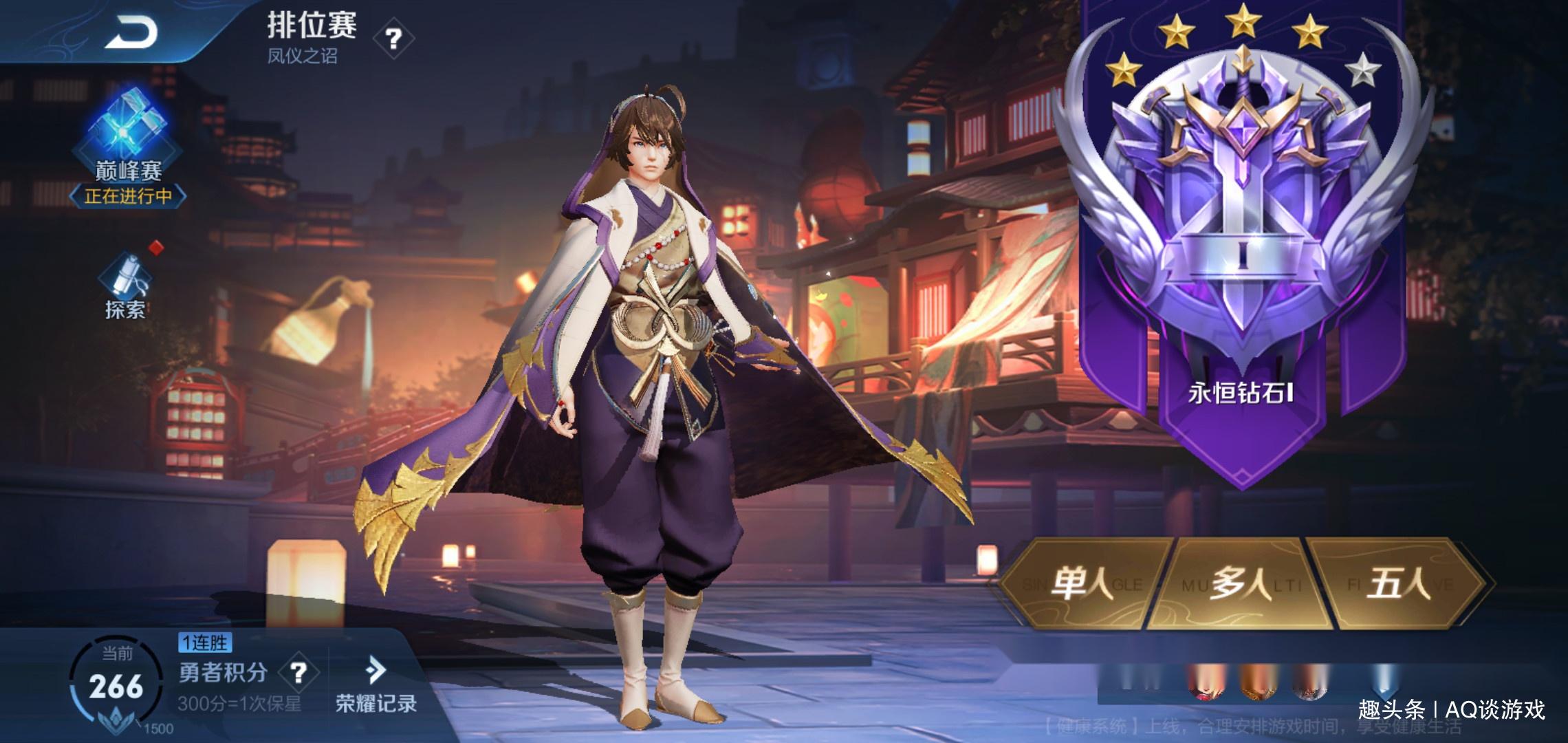 王者荣耀凯图片