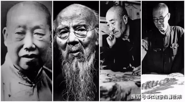 中国18位顶级国画巨匠