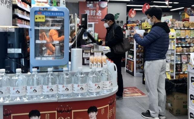 深圳这些商业体玩转线上服务