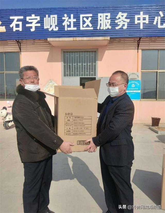 凡人善举|乳山石字岘村党员刘李涛为村民免费捐赠5200个口罩