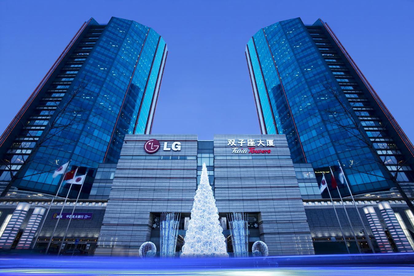 LG出售北京双子座总部,卖了81亿